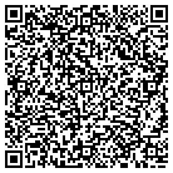QR-код с контактной информацией организации ЗАО Связной логистика