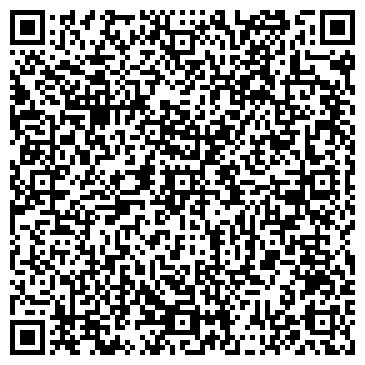 QR-код с контактной информацией организации ПАРАДИС ТРЕВЕЛ