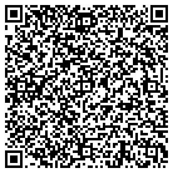 QR-код с контактной информацией организации ПАРАИСОЛЬ