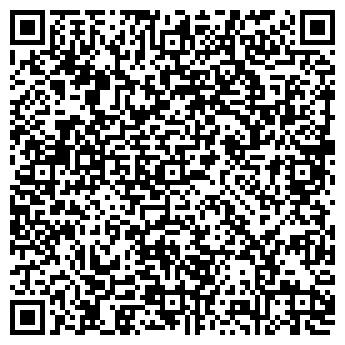 QR-код с контактной информацией организации ПЛЯЖ ТРЭВЭЛ