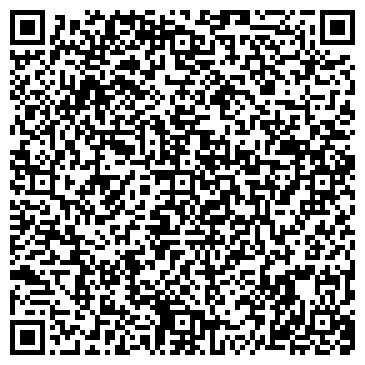 QR-код с контактной информацией организации ИНТРАК-СЕРВИС