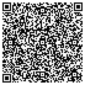 QR-код с контактной информацией организации РИВАЖ ТУР