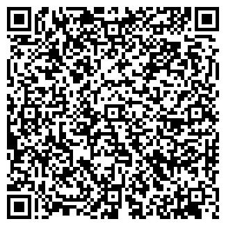 QR-код с контактной информацией организации РОСЬ-ТУР