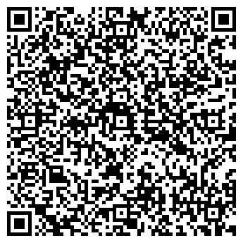 QR-код с контактной информацией организации РОЯЛ ХОЛИДЕЙ