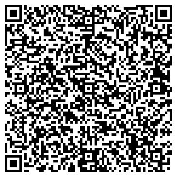 QR-код с контактной информацией организации ООО «Дальрезинотехника Хабаровск»
