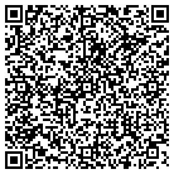 QR-код с контактной информацией организации СЕРВИС-ЛАЙТ