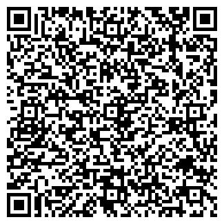 QR-код с контактной информацией организации ООО Эксперт Мастер