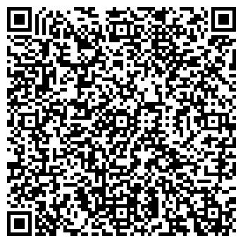 QR-код с контактной информацией организации СОВИНТУР