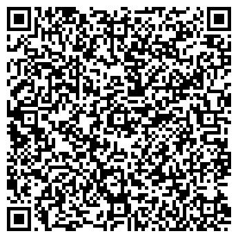 QR-код с контактной информацией организации ООО КВАРТСТРОЙ