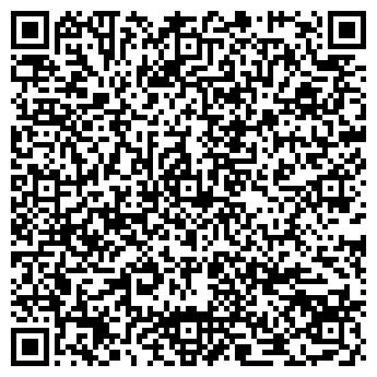 QR-код с контактной информацией организации СТК-ТРАНЗИТ