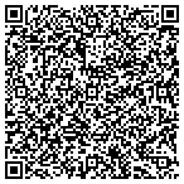 QR-код с контактной информацией организации «Диван-Проект»
