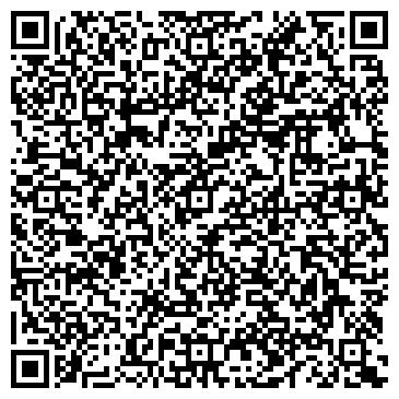 QR-код с контактной информацией организации ТВЕРСКАЯ КОМПАНИЯ