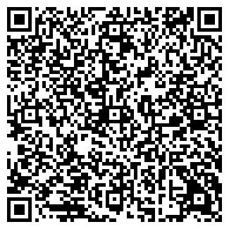 QR-код с контактной информацией организации ТЕМАТИК