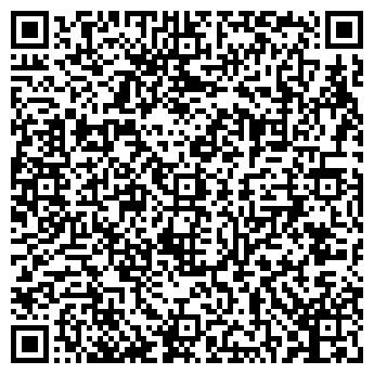 QR-код с контактной информацией организации ТОП-ТРЕВЕЛ