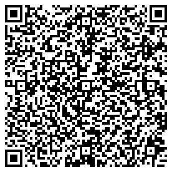 QR-код с контактной информацией организации МАНГАЛ