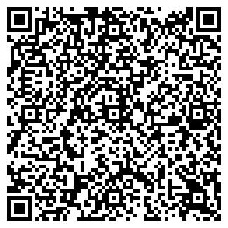 QR-код с контактной информацией организации ФРАНГЛЕ
