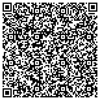 QR-код с контактной информацией организации ЛИЛОТИ