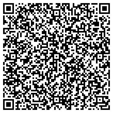 QR-код с контактной информацией организации ООО Дом-Сервис