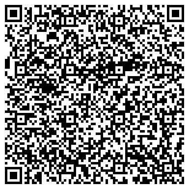 QR-код с контактной информацией организации ООО Районная эксплуатационная компания Жилищное Единство