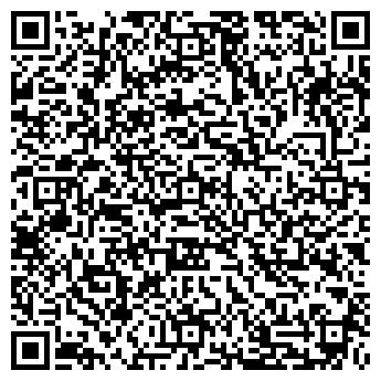 QR-код с контактной информацией организации ООО Пегас