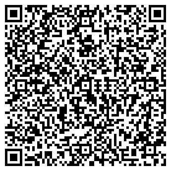 QR-код с контактной информацией организации DREAMYDAYS