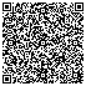QR-код с контактной информацией организации ERISSON V.I.P.