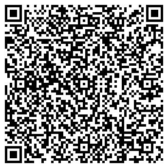 QR-код с контактной информацией организации Ромэкс