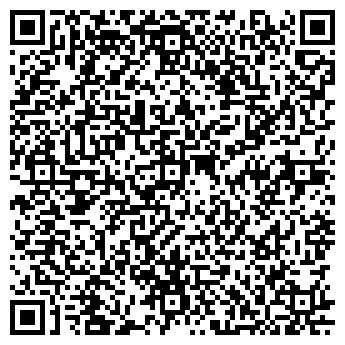 QR-код с контактной информацией организации HANSE TOUR
