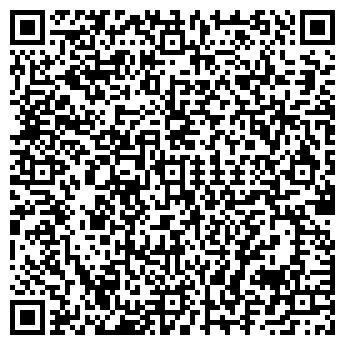 QR-код с контактной информацией организации LOTUS TRAVEL