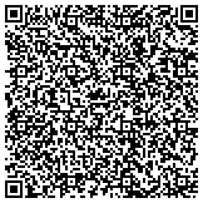 QR-код с контактной информацией организации Торгово-строительная компания  АМстрой