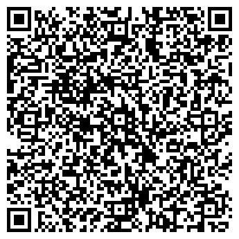 QR-код с контактной информацией организации MBS TOUR