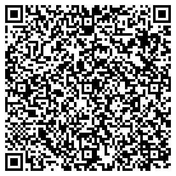 QR-код с контактной информацией организации ДЕТСКИЙ САД № 652