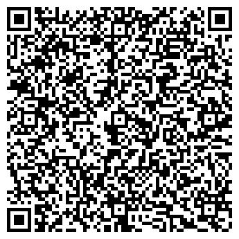 QR-код с контактной информацией организации ПОСОЛЬСТВО КИТАЯ