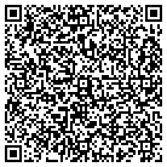 qr-кодов на свой телефон, чтобы считать код с контактными данными компании дальхимстекло, ооо