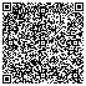 QR-код с контактной информацией организации ДЕТСКИЙ САД № 45