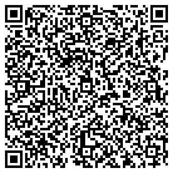 QR-код с контактной информацией организации ДЕТСКИЙ САД № 268