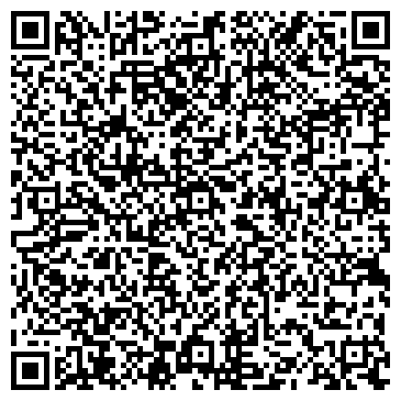 QR-код с контактной информацией организации ДЕТСКИЙ САД № 396