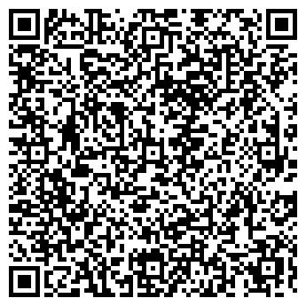 QR-код с контактной информацией организации ДЕТСКИЙ САД № 1257