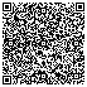 QR-код с контактной информацией организации ДЕЛИКАТЭ ФРЕШ