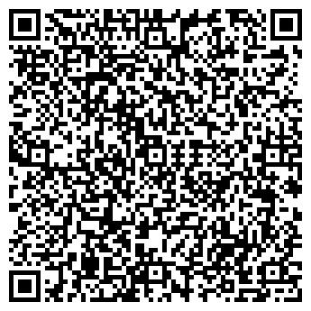 QR-код с контактной информацией организации У Инны