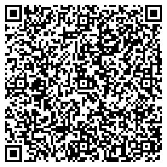 QR-код с контактной информацией организации ДЕТСКИЙ САД № 1883