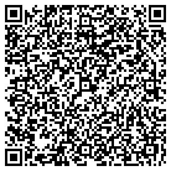 QR-код с контактной информацией организации ДЕТСКИЙ САД № 1929