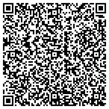 QR-код с контактной информацией организации IT-стиль