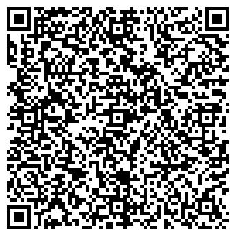 QR-код с контактной информацией организации ДЕТСКИЙ САД № 1930