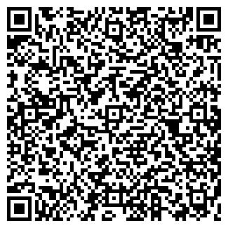 QR-код с контактной информацией организации Оренмастер 56