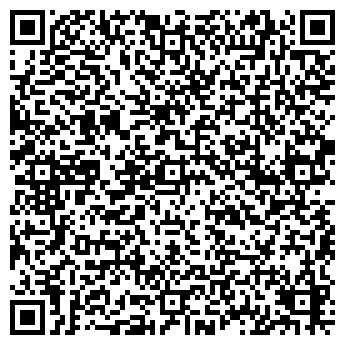 QR-код с контактной информацией организации ЛАФАТЕР