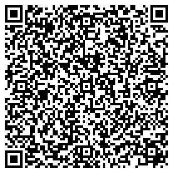 QR-код с контактной информацией организации ВОЛКОНСКИЙ