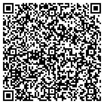 QR-код с контактной информацией организации АКАДЕМИЯ НА БРОННОЙ