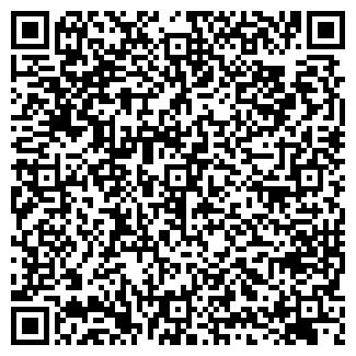 QR-код с контактной информацией организации АНТРЕКОТ