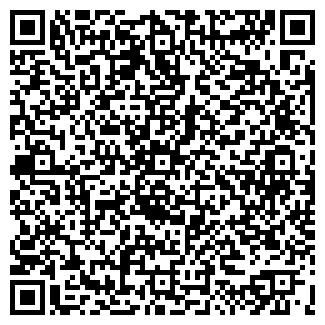QR-код с контактной информацией организации ДЖОНКА